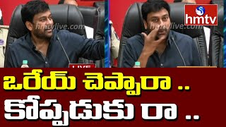 Chiranjeevi cracks continuous jokes at his domestic worker..