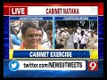 Ashwath Narayan reacts on getting ministerial berth in CM BSYs cabinet - NEWS9
