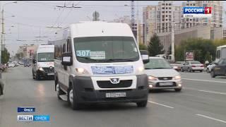 Половину транспортного налога хотят вернуть в городской бюджет