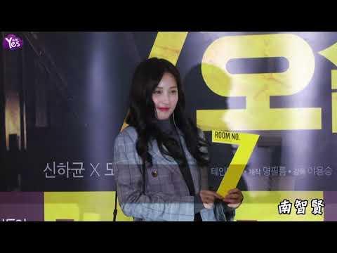 【本週】電影《7號室》辦VIP試映會 EXO NCT127友情應援挺D.O.