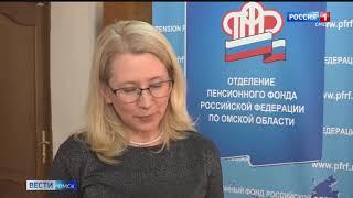 «Вести Омск», утренний эфир от 3 марта 2021 года