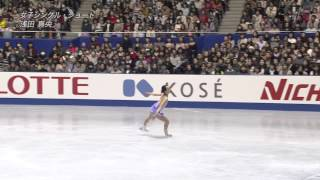 Mao ASADA 2013 NHK Trophy SP