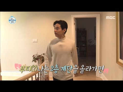 [HOT] House in Canada,  나 혼자 산다 20181109