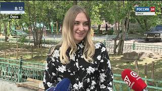 Жители Советского округа больше всех подали заявок на участие в нацпроекте «Формирование комфортной городской среды»