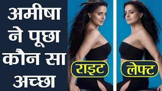 Ameesha Patel gets TROLL after posting this picture..
