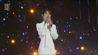 Through the Night (Encore stage) - IU @ 32nd Golden Disc Awards