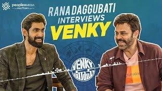 Rana Daggubati Interviews Venkatesh..