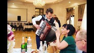 Свадьба. выпИл, встАл и понеслаааась... Хаха. Приятного просмотра)  Accordion at the wedding!