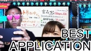 【TOP】 3 JAPANESE LIVESTREAMING APPLICATIONS: NO 3 FAVORITES!