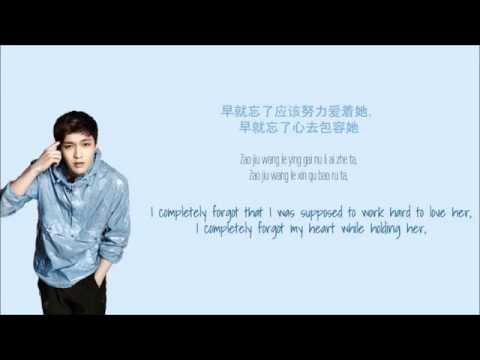 EXO-M MAMA Color-Coded (Chi/Pin/Eng) Lyrics- Chinese Version