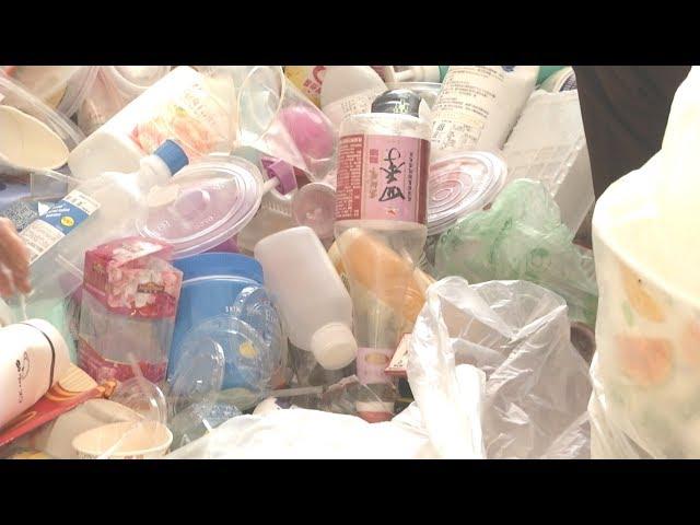 中國禁「洋垃圾」轉往台灣 環保署擬管制