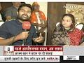 आजम खान के बयान पर बवाल, जयाप्रदा ने मायावती से मदद की अपील की  - 03:52 min - News - Video