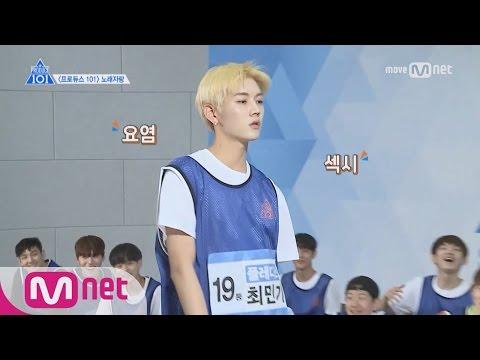 PRODUCE 101 season2 [단독/미방송분] 101 스페셜 ′무아지경 노래자랑♬′ 170609 EP.10