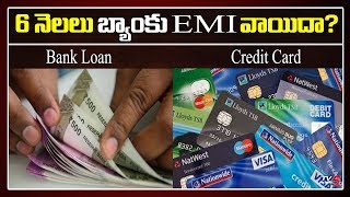 Moratorium on EMI, credit card payments for 6 months go vi..