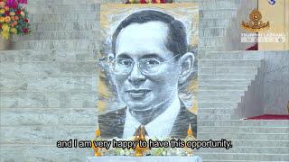 The Gyalwang Karmapa pays tribute  to His Majesty  King Bhumibol Adulyadej the late King of Thailand