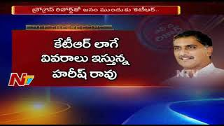 OTR: KTR trouble to Ministers, Why Galla lost Value in TD..