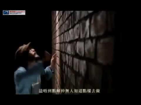 Sammi Cheng (鄭秀文) Ft. HANJIN (MC仁) - 信者得愛【MV】