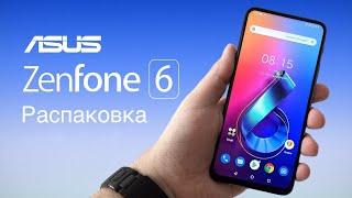 Распаковка ASUS Zenfone 6. Конкурент OnePlus 7 Pro? Snapdragon 855, 5000 мАч и поворотная камера