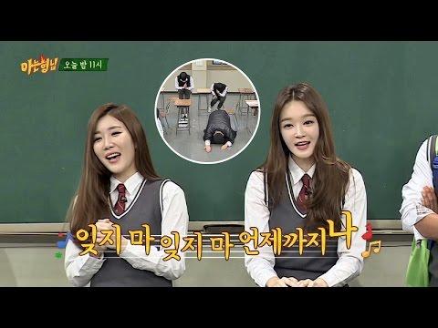 [선공개] 친숙한 다비치 신곡 멜로디