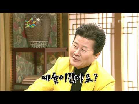 The Guru Show, Tae Jin-ah #04, 태진아 20070228