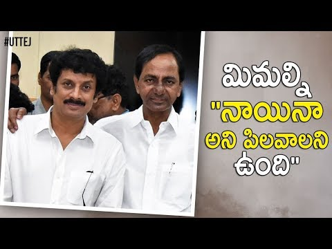 Uttej praises CM KCR; wishes to call him as 'father'