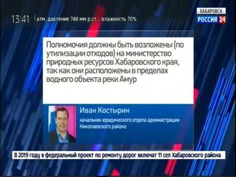 Заброшенные суда в Николаевске