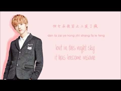 EXO - Wolf (狼与美女) (Chinese Version) (Color Coded Chinese/PinYin/Eng Lyrics)