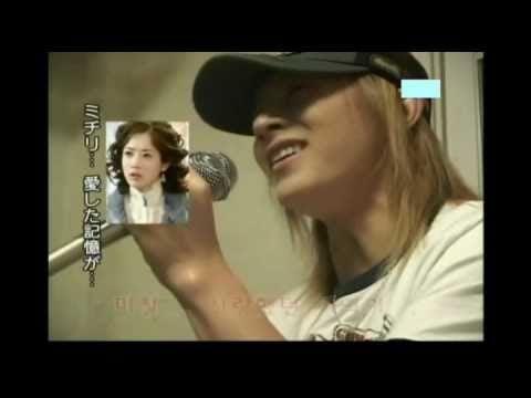 super junior hankyung singing