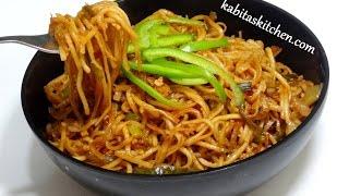 Chicken Noodles Recipe-Chicken Hakka Noodles-Chinese Chicken Noodles-Chicken Chowmein Recipe
