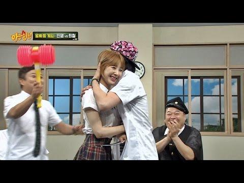 서인영(Seo In Young), 김희철(Kim Hee Chul) 기습 포옹에 심쿵! 천하의 희철도 '발그레♡' 아는 형님(Knowing bros) 31회