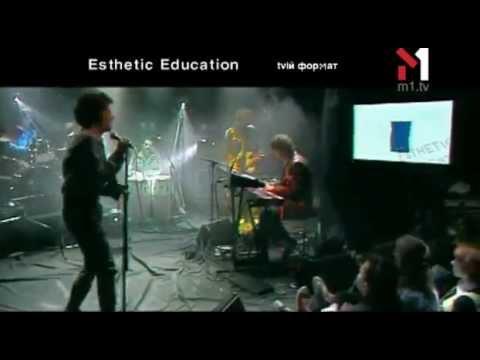 Esthetic Education - Mr. President (tvій формат'06)