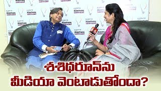 Shashi Tharoor Interview with Sakshi TV..