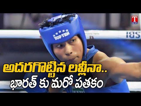 Tokyo Olympics: Boxer Lovlina Borgohain enters semifinals, assures medal for India