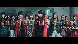 【MV Full Cover Metal Ver.】Beginner / BNK48  with vocal and lyrics