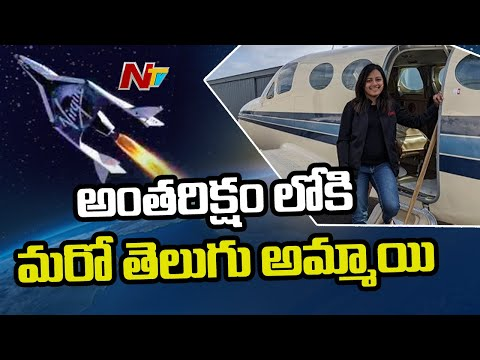 Sanjal Gavande, Engineer from Kalyan behind Jeff Bezos' Blue Origin space flight