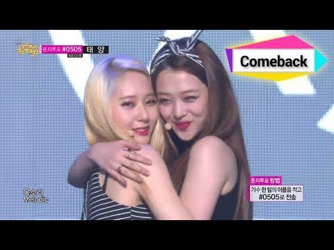 [Comeback Stage] f(x) - All Night 에프엑스 - 올나잇, Show Music core 20140705