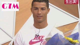 Cristiano Ronaldo 【Japanese TV Show [English Sub] Part2】 HD