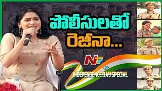 Independence Day Special: Regina Cassandra Interacts with ..