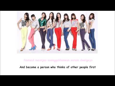Dear Mom SNSD Lyrics [ENG+ROM]
