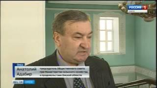 В Омске прошло заседание областного Союза садоводов