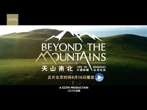 China estrena nuevo documental sobre la actual Xinjiang