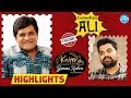 Comedian Ali Exclusive Interview - Highlights