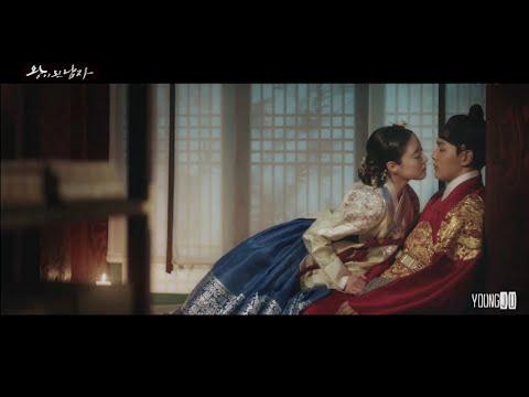 [MV] 백호(NU'EST) - 그날, 우리 (왕이 된 남자 OST) The Crowned Clown OST Part 2