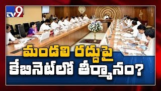 AP government to scrap Legislative Council?..