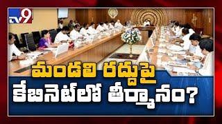 AP government to scrap Legislative Council?..