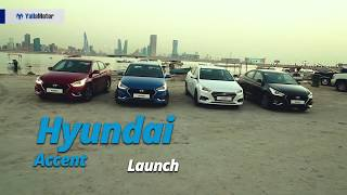 Hyundai Accent 2018 Review | YallaMotor.com