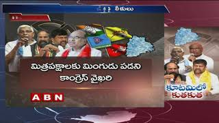 Clashes in Mahakutami over Seats Allocation..
