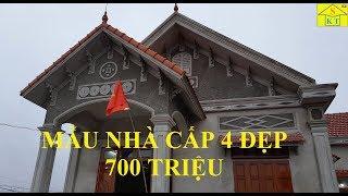 Thăm Quan Mẫu Nhà Cấp 4 Đẹp Diện Tích 12x13m Có Giá Chưa Tới 700 Triệu Tại Ninh Bình
