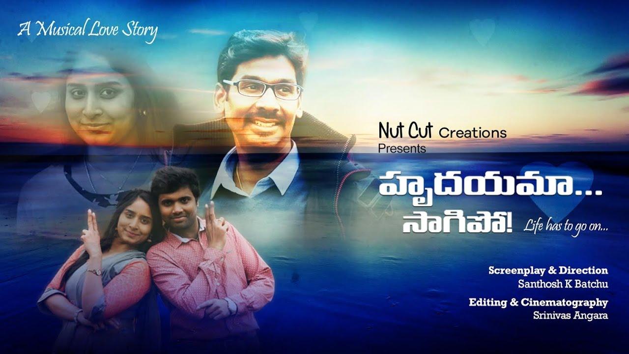 Hrudayama…Sagipo! Musical Telugu Short Film 2017