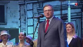 Праздничный концерт в честь 8 Марта прошёл в концертном зале Омской филармонии
